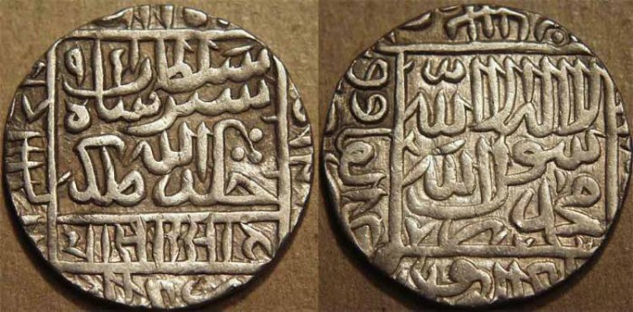World Coins - INDIA, DELHI SULTANATE, Sher Shah Suri (1538-45) Silver rupee of Gwaliar, AH 950. CHOICE!
