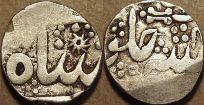 World Coins - INDIA, HYDERABAD, Nasir ad-Daula (1829-57) Silver rupee ino Bahadur Shah, Aurangabad, AH 1256