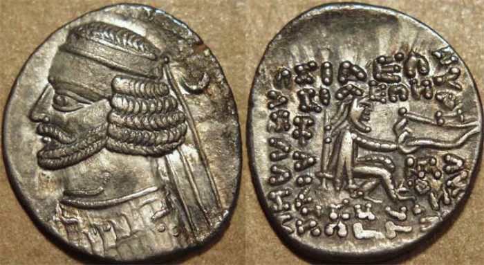 Ancient Coins - PARTHIA, ORODES II (57-38 BCE) Silver drachm, Mithradatkart, Sell 46.12. SUPERB! SHORE PLATE COIN!