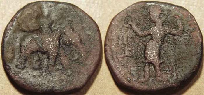 Ancient Coins - INDIA, KUSHAN: Huvishka AE tetradrachm, Elephant-rider/Pharro. RARE, UNPUBLISHED VARIANT!