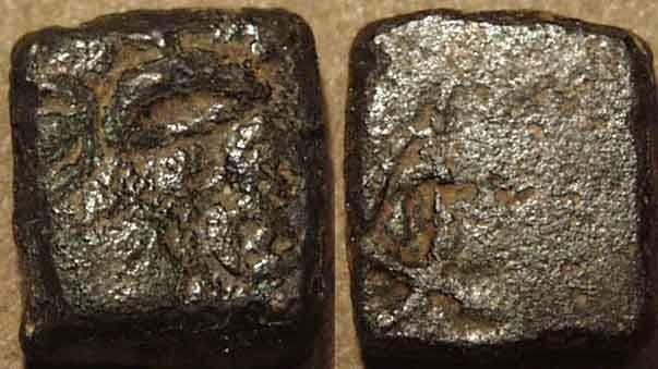 Ancient Coins - INDIA, SANGAM ERA CHERAS: Multi-symbol copper fractional unit. VERY RARE!