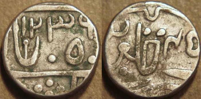 World Coins - INDIA, PRATAPGARH, Dulep Singh (1825-64) Silver 1/2 rupee in the name of Shah Alam II. CHOICE!