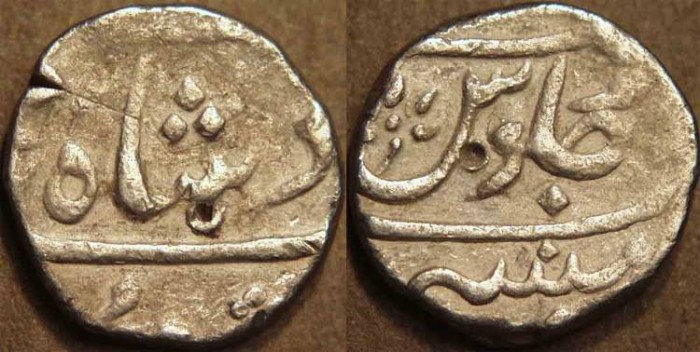 World Coins - BRITISH INDIA, BOMBAY PRESIDENCY: Silver half rupee in the name of 'Alamgir II (1754-1759), Munbai, RY 5. SCARCE!