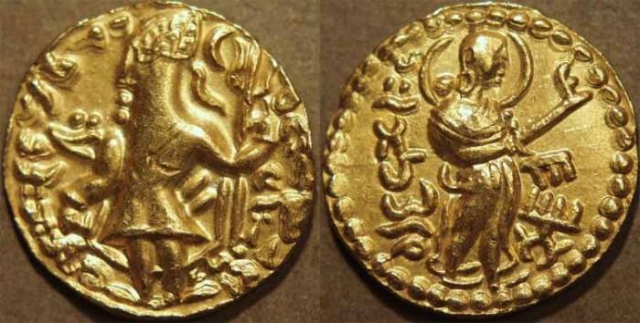World Coins - INDIA, KINGS of SAMATATA: Vira Jadamarah Gold dinar, 2nd century. VERY RARE + SUPERB!