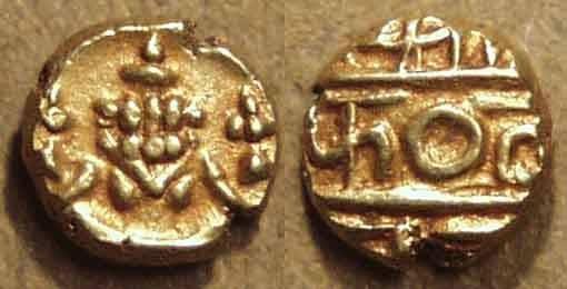 Ancient Coins - INDIA, MYSORE, Kanthirava Narasa (1638-62) Gold fanam. SUPERB!