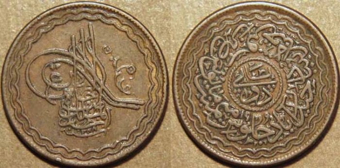 Ancient Coins - INDIA, HYDERABAD, Mir Usman Ali Khan (1911-48) First Series Copper 2 pai (1/96 rupee), Hyderabad, AH 1348, RY 19. SUPERB!