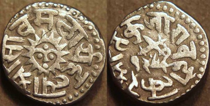 Ancient Coins - INDIA, INDORE: Tukoji Rao II (1844-86) Silver Nazarana Rupee, AH 1271. SCARCE+CHOICE!