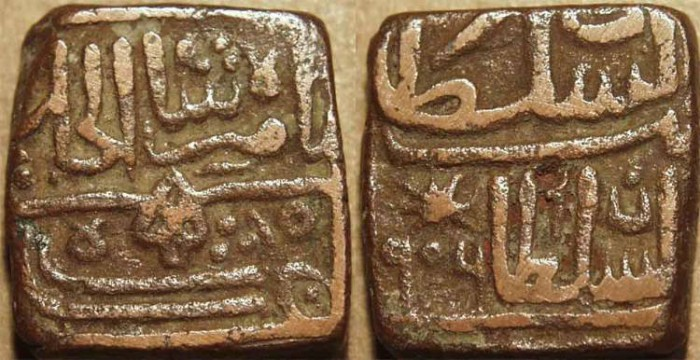 World Coins - INDIA, MALWA SULTANS, Nasir Shah (1500-1510) Copper Falus, AH 906. SCARCE+CHOICE!