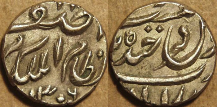 World Coins - INDIA, HYDERABAD, Mir Mahbub Ali Khan (1868-1911) Silver 1/4 rupee ino Asaf Jah, Hyderabad, AH 1306. SUPERB!