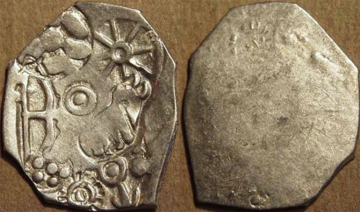 Ancient Coins - MAGADHA: Series I AR punchmarked karshapana GH 165. CHOICE!
