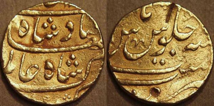 Ancient Coins - INDIA, MUGHAL: Shah Alam I (1707-1712) Gold mohur, Surat, undated