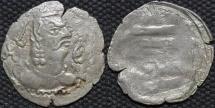 INDIA, ALCHON HUNS, Khingila Silver drachm, Göbl 81. SCARCE and CHOICE!