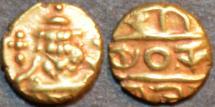"World Coins - INDIA, MYSORE, Krishna Raja Wodeyar (1799-1868): Gold ""Kanthirava"" fanam, CHOICE!"