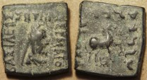 Ancient Coins - INDO-GREEK: Hermaios AE rectangular quadruple or hemi-obol, Zeus-Mithra/horse. SCARCE+CHOICE!