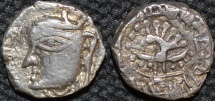 World Coins - INDIA, VARDHANAS of THANESWAR and KANAUJ, Harshavardhana (Siladitya) Silver drachm. VERY RARE and SUPERB!
