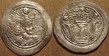SASANIAN: Yazdegard I (399-420) Silver drachm, BBA (Court) mint, SUPERB!