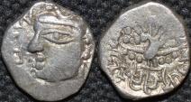 INDIA, VARDHANAS of THANESWAR and KANAUJ, Harshavardhana (Siladitya) Silver drachm. VERY RARE and SUPERB!