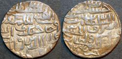 Ancient Coins - INDIA, BENGAL SULTANATE, Ala' al-Din Husain (1493-1519) Silver tanka, Khazana, B744. UNLISTED DATE, maybe UNIQUE?