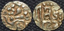 Ancient Coins - INDIA, KALACHURIS of RATNAPUR: Ratna Deva Gold 1+1/8 masha. RARE+CHOICE!