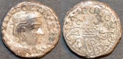 Ancient Coins - INDIA, WESTERN KSHATRAPAS: Isvaradatta (242-43 CE?) Silver drachm, year 1. SCARCE!