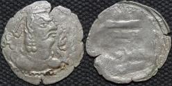 Ancient Coins - INDIA, ALCHON HUNS, Khingila Silver drachm, Göbl 81. SCARCE and CHOICE!