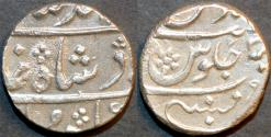 Ancient Coins - BRITISH INDIA, BOMBAY PRESIDENCY: Silver rupee in the name of Muhammad Shah (1719-1748), Mumbai, RY 3x (31). SCARCE and CHOICE!
