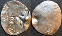 Ancient Coins - INDIA, MAGADHA: Series I AR punchmarked karshapana GH 227. RARE and CHOICE!