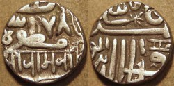Ancient Coins - INDIA, NAWANAGAR, Anonymous Silver kori. UNLISTED and CHOICE!