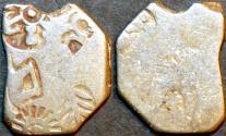 Ancient Coins - INDIA, MAURYA: Series Va punchmarked silver karshapana, GH 481, CHOICE!