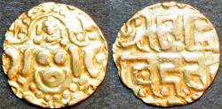 Ancient Coins - INDIA, GAHADAVALAS of KANAUJ: Govinda Chandra Gold 1+1/8 masha. SCARCE+CHOICE!