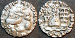 Ancient Coins - INDIA, KUNINDA, Amoghabhuti Silver drachm, no additional symbols. CHOICE!