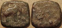 Ancient Coins - INDIA, SANGAM ERA CHERAS: Later Elephant type copper unit. RARE!