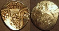 Ancient Coins - INDIA, PARAMARAS of VIDARBHA, Jagadeva (12th century) Gold pagoda. SUPERB and VERY RARE!