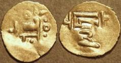 Ancient Coins - INDIA, EASTERN GANGAS, temp. Bhanudeva III (1352-78) Gold fanam, Year 3. RARE & CHOICE!