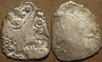 Ancient Coins - INDIA, MAGADHA: Series I Silver punchmarked karshapana, GH 189. RARE and CHOICE!