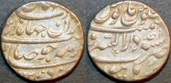 Ancient Coins - INDIA, MUGHAL, Jahandar Shah (1712-13) AR rupee, Burhanpur, AH 1124, RY 1 (ahd), SCARCE and CHOICE!