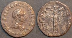 Ancient Coins - INDO-GREEK: Menander I Silver drachm, bare-headed type. Bop 13 type, ERROR COIN!