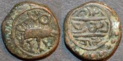Ancient Coins - INDIA, VIJAYANAGAR, Tirumalaraya: Copper jital, Boar type. RARE and CHOICE!