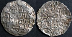 Ancient Coins - INDIA, BENGAL SULTANATE, Shihab al-Din Bayazid (1412-14) Silver tanka, B281. SCARCE!