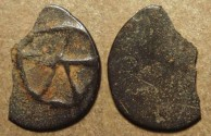 Ancient Coins - INDIA, KADAMBAS of BANAVASI: Anepigraphic potin unit, chakra type. RARE and CHOICE!