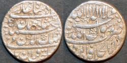 Ancient Coins - INDIA, MUGHAL, Shah Jahan (1628-58) AR rupee, Agra, AH 1038, ahd, CHOICE!