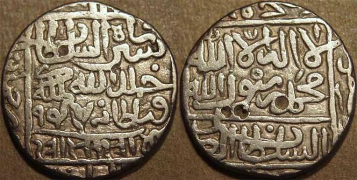 World Coins - INDIA, DELHI SULTANATE, Sher Shah Suri (1538-45) Silver rupee, Jahanpanah type, AH 947. CHOICE!