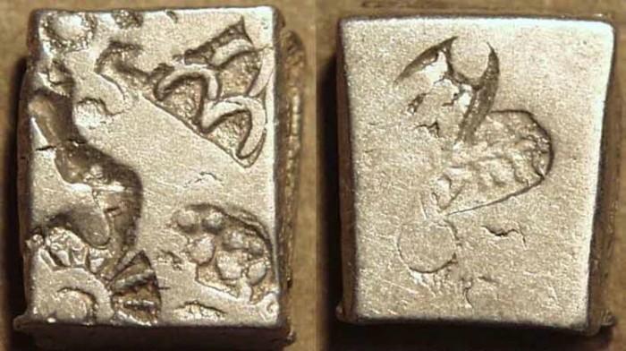 Ancient Coins - INDIA, MAURYA: Series VIa punchmarked silver karshapana, GH 530. SCARCE+CHOICE!