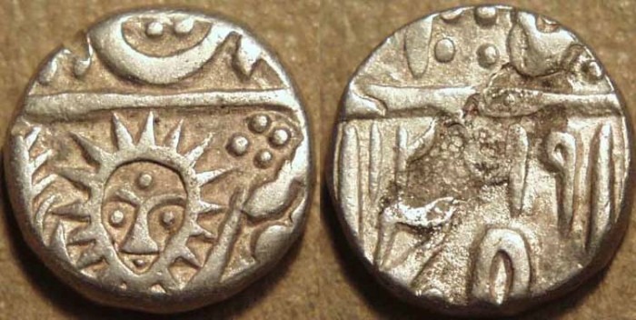 World Coins - INDIA, INDORE, Silver 1/4 rupee in the name of Shah Alam II, Malharnagar mint, dated AH 1269. CHOICE!