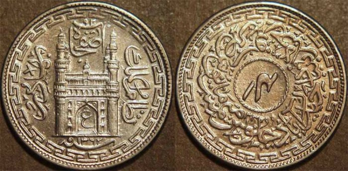 Ancient Coins - INDIA, HYDERABAD, Mir Usman Ali Khan (1911-48) Second Series Silver 4 annas (1/4 rupee), Hyderabad, AH 1362, RY 33. SUPERB!