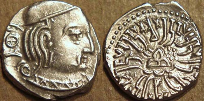 Ancient Coins - INDIA, WESTERN KSHATRAPAS: Rudrasena III (348-378 CE) Silver drachm, year S. 294. SUPERB!