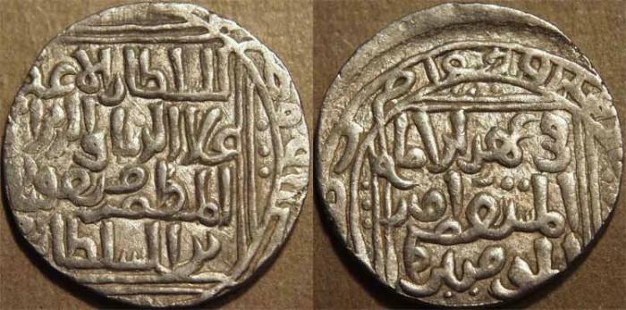 Ancient Coins - INDIA, DELHI SULTANATE, Ala' al-din Masud (1242-46) Silver tanka of Hadrat Dehli. CHOICE!