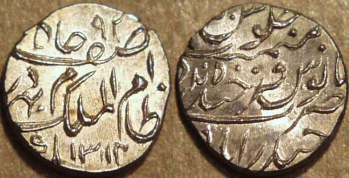 Ancient Coins - INDIA, HYDERABAD, Mir Mahbub Ali Khan (1868-1911) Silver 1/16 rupee ino Asaf Jah, Hyderabad, AH 1314. SUPERB!
