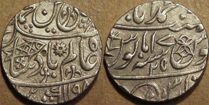Ancient Coins - BRITISH INDIA, BENGAL PRESIDENCY: Silver rupee in the name of Shah Alam II, Banaras, AH 1198, RY 25. UNLISTED, RARE and SUPERB!