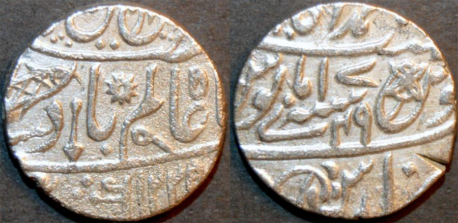 World Coins - BRITISH INDIA, BENGAL PRESIDENCY: Silver rupee in the name of Shah Alam II, Banaras, AH 1225, RY 49